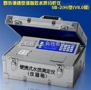 北京便携式COD/氨氮/总磷/浊度测定仪