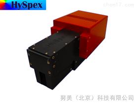 VNIR/SWIR/VSIR工业和实验室高光谱成像仪