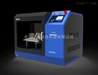 HCDH-III小电流介质材料耐电弧试验仪