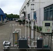 JY-Q116Ⅱ数据采集碱液吸收法净化气体中的二氧化硫