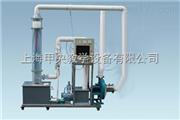 JY-Q536II数据采集文丘里可调式洗涤式除尘器