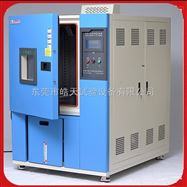 THC-225PF225L标准恒温恒湿试验箱 品牌检测设备