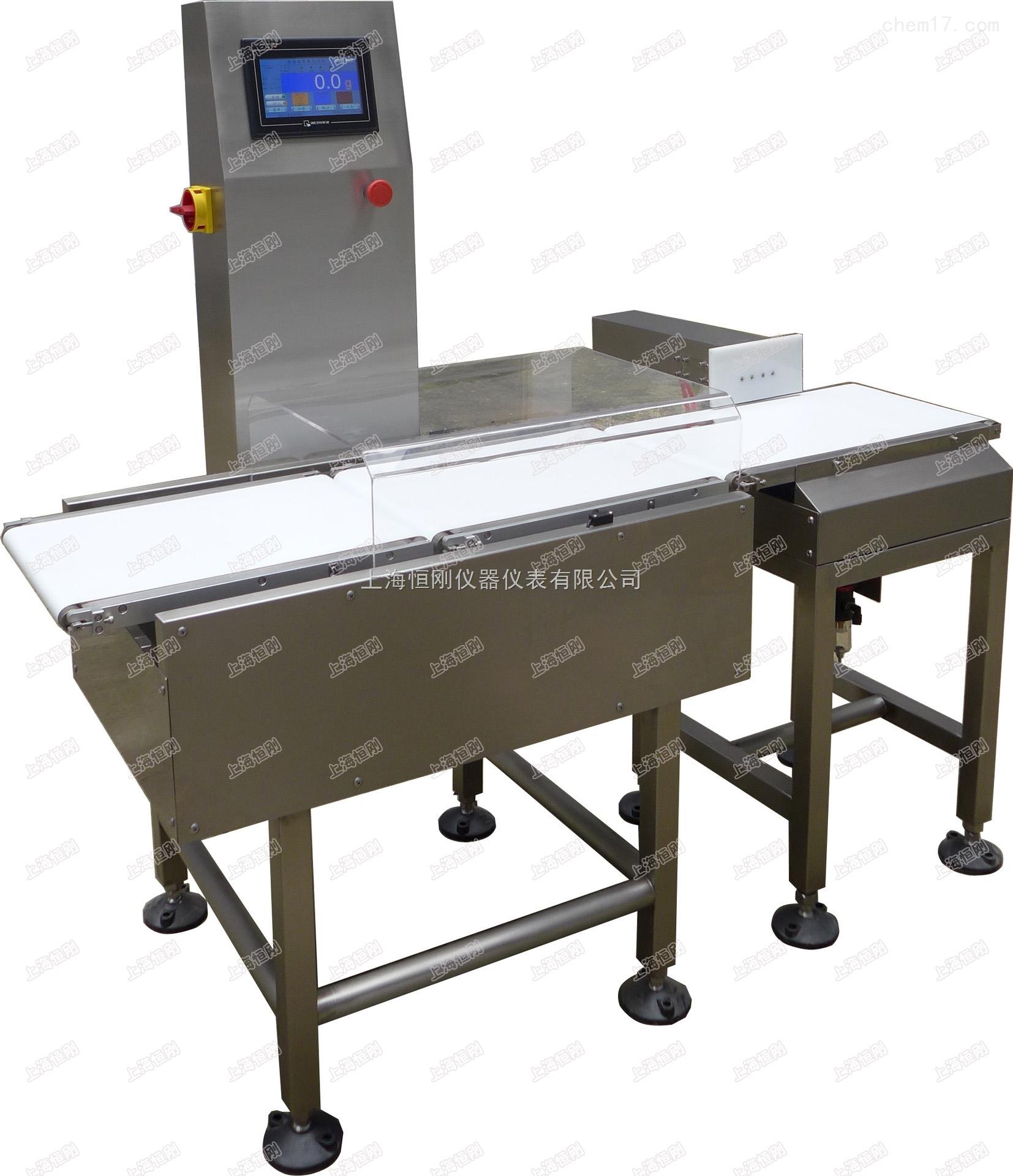 食品动态称重机,高精度称重检测秤