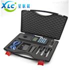 广西便携式铁测定仪XCPFE-160生产厂家