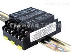 YK-031D-A05-O1交流电流变送器AC0-5A/4-20mA