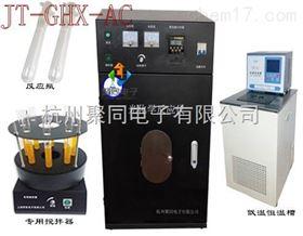 内蒙古光化学反应器JT-GHX-AC厂家直销