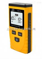 防雷便攜式可燃氣體檢測儀
