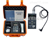 超聲波測厚儀金屬厚度測量設備