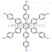 六(4-氨基联苯基)苯