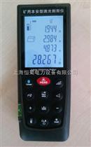 防雷檢測專業設備激光測距儀 0-150m