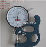 测植物叶片厚度测量仪0-10毫米