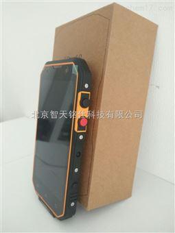智能-防爆手機-全網通高清雙攝像頭,一鍵對講安監用