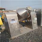 回收二手不锈钢双锥干燥机
