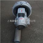 2QB720-SHH47洗车吹干专用高压风机