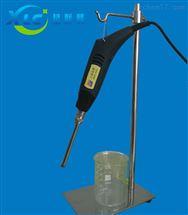 北京手持式实验室乳化机XC-SGC150厂家直销