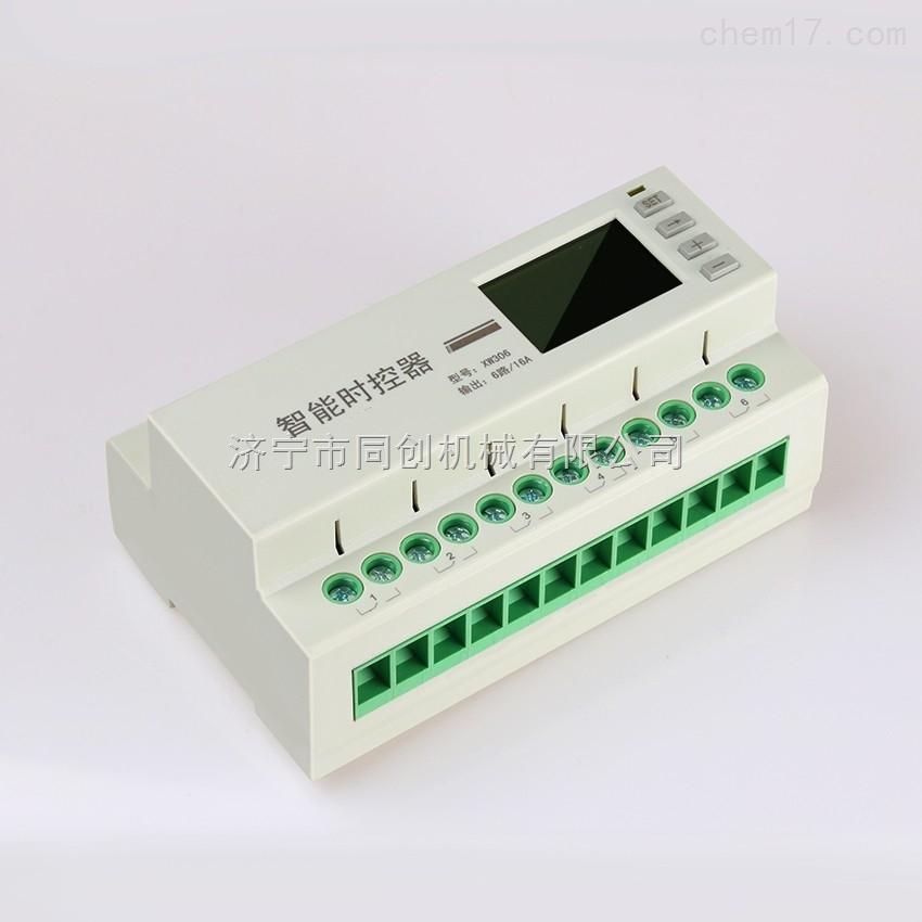 306 6路智能路灯控制器
