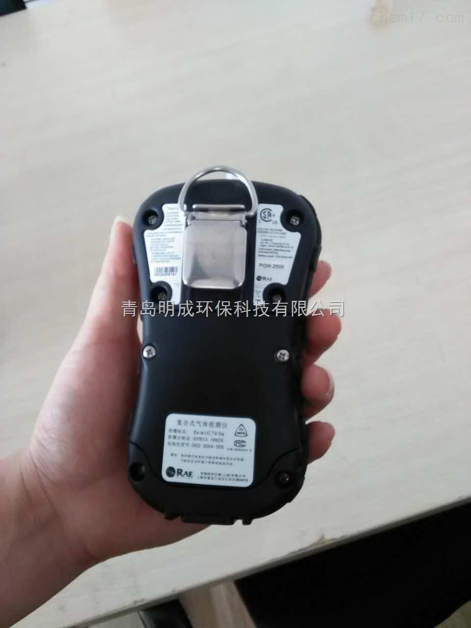 华瑞PGM-1700ToxiRAE有毒气体检测仪