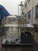 JY-GCH光催化渗漏液间歇式实验设备
