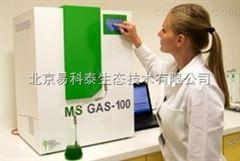 MS GAS-100氣體分析質譜儀