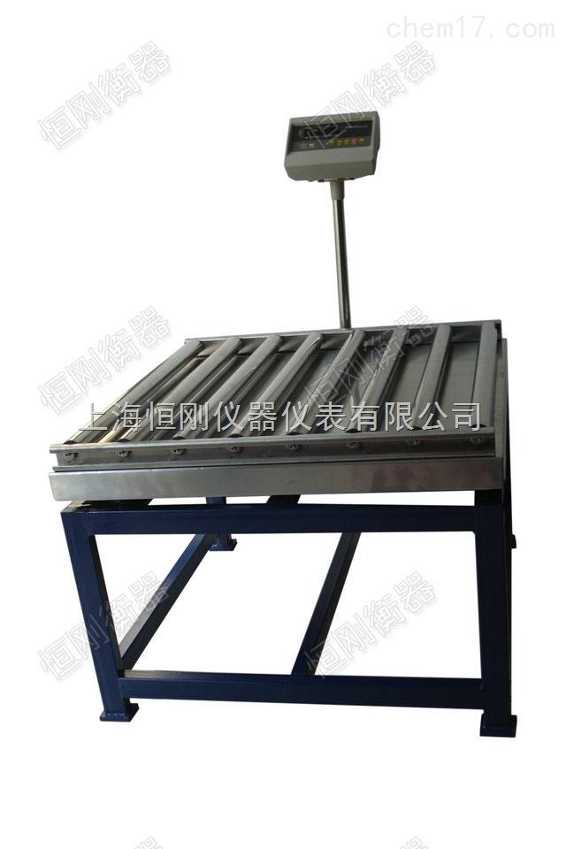 帶動力物流運輸滾筒秤,上海動力滾軸秤