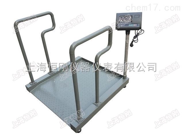 帶扶杆鐵杆輪椅秤,帶坐墊鐵欄電子輪椅稱