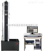 铝塑膜剥离力抗拉强度试验机