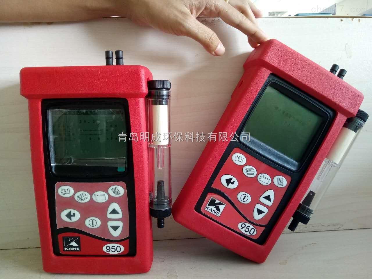 KM950-英凯恩烟气分析仪