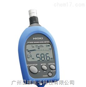 FT3432 FT3424日置噪音计FT3432照度计FT3424日本HIOKI