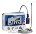 电压数据采集仪LR5042 LR5043日置HIOKI