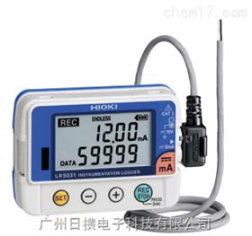 LR5042 LR5043电压数据采集仪LR5042 LR5043日置HIOKI
