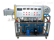 JY-Z006空调制冷、换热综合实验台