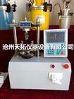 微机控制水泥抗折抗压试验机