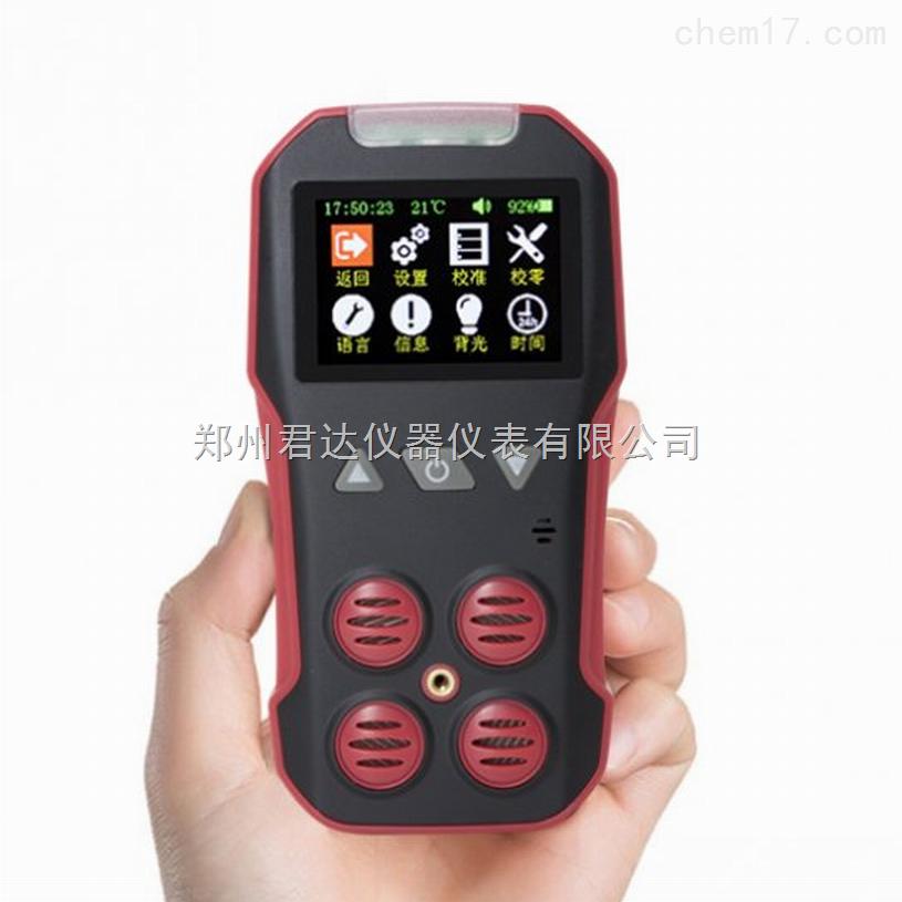 CD4礦用多氣體檢測儀