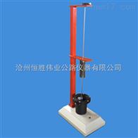 STLR-1土工合成材料落錘穿透試驗儀型號:STLR-1恒勝偉業廠家提供技術指導