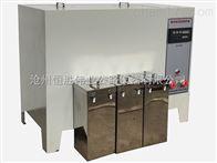 JHX-3滄州集料堿活性養護箱廠家/集料堿活性養護箱價格