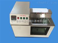 瀝青含蠟量測定儀廠家恒勝偉業現貨供應技術指導石油蠟含量