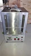 HS-2三氯乙烯回收儀型號三氯乙烯回收儀現貨供應恒勝偉業批發價格