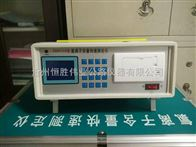 NJCL-L河北NJCL-L砼氯離子含量快速測定儀*砼氯離子含量快速測定儀現貨供應