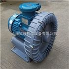 EX-G-1防爆漩涡气泵/防爆变频鼓风机