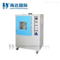HD-E704膠帶老化試驗機價格