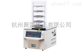 吉林冷冻干燥机FD-1A-50跑量销售