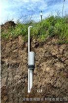 Drain Gauge土壤入滲儀