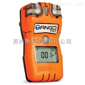 Tango气体检测仪