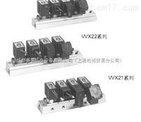 SMC先导式2通电磁阀适用环境