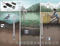 HYDROS 21水位、電導率、水溫傳感器