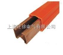 HGRX-M-300-T铜质M型安全滑触线