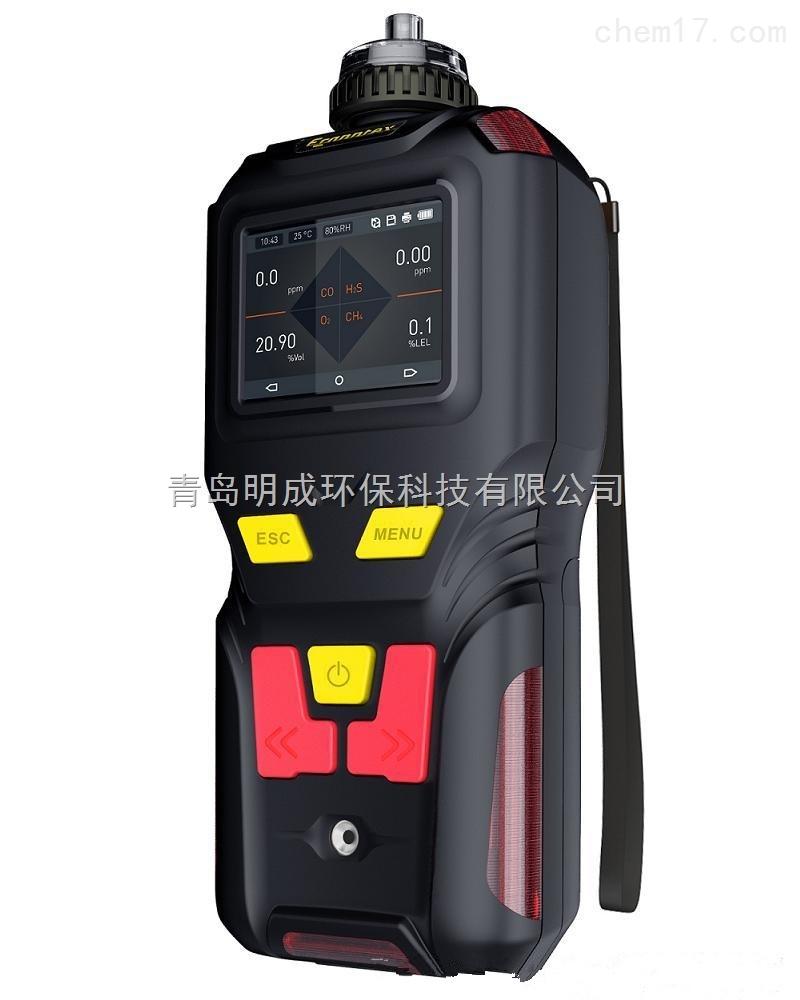 MC-400 青岛明成四合一泵吸式气体检测仪