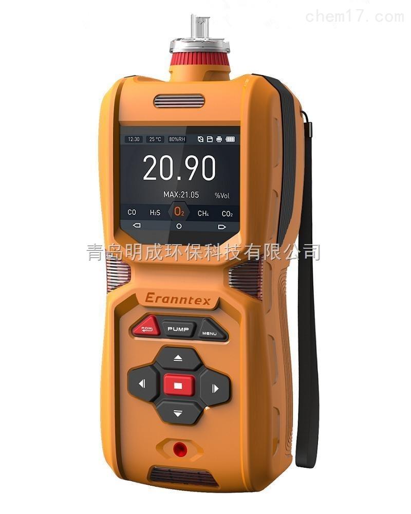 M青岛明成MC-600泵吸六合一多气体检测仪