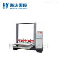 HD-A501-1200纸箱压力试验机专业生产