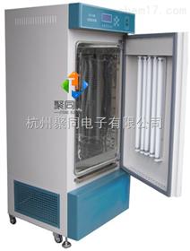 东营恒温恒湿箱HWS-250BC特价销售
